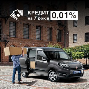 Fiat Doblo. Кредит 0,01% на 7 років - фото | FiatProfessional